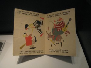 "Samuel Marshak, Vladimir Lebedev, ""T'sirk"", 1928"