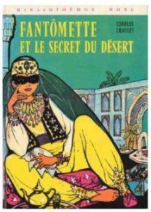 Fantômette et le secret du désert. On notera la pose jambes écartées de Fantômette masquée, qui singe ici les figures de harem façon Femmes d'Alger dans leur appartement et en détourne ainsi le sens. Du texte à l'illustration, Fantômette est une leçon de subversion douce.